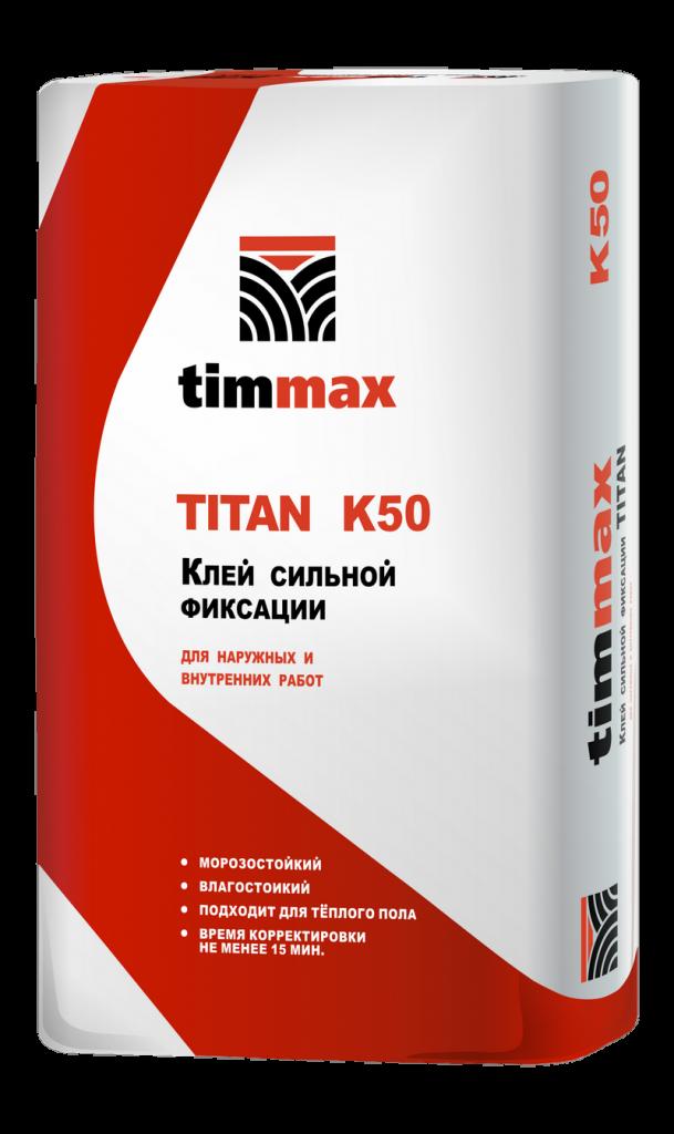 Клей сильной фиксации TITAN K50