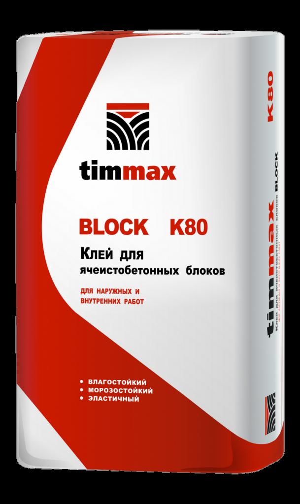 Клей для ячеистобетонных блоков BLOCK K80