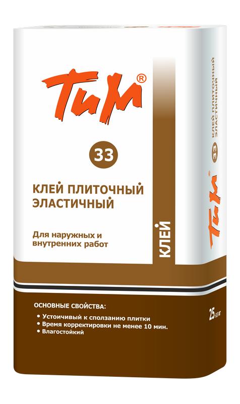 Клей плиточный эластичный ТиМ №33