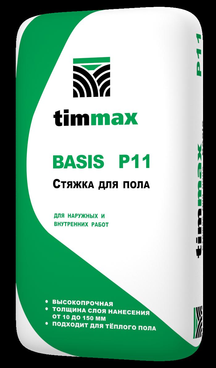 Стяжка для пола BASIS P11