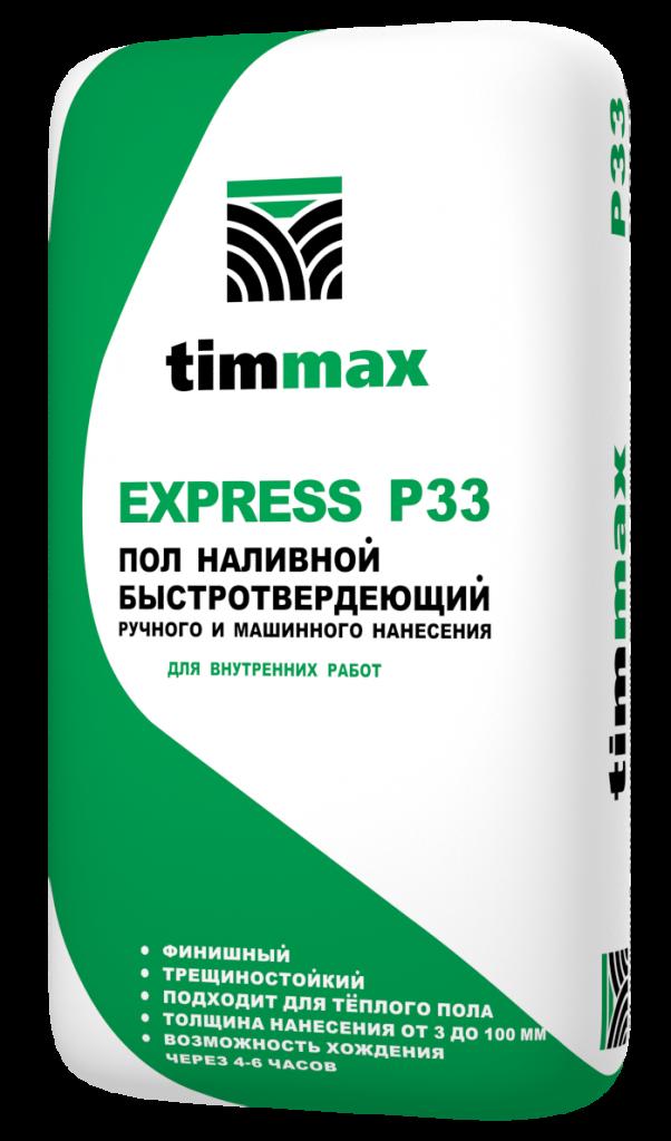 Пол наливной быстротвердеющий EXPRESS P33