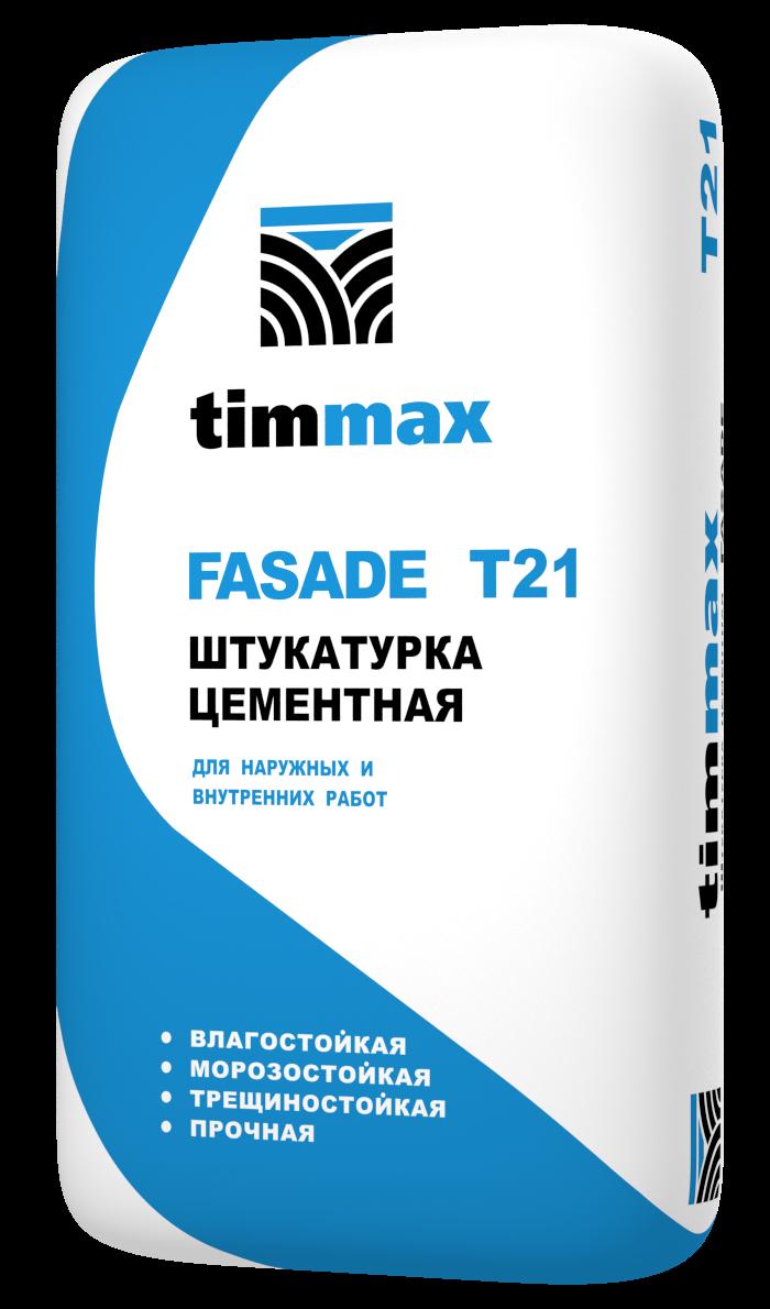 Штукатурка цементная FASADE T21