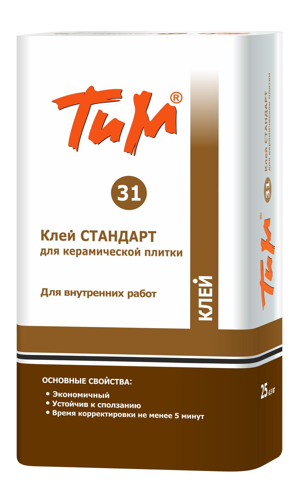 Клей СТАНДАРТ для керамической плитки ТиМ №31