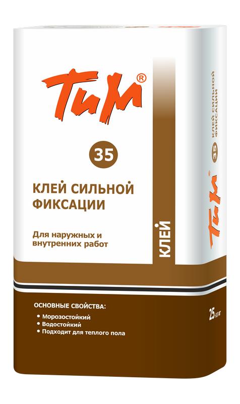 Клей сильной фиксации ТиМ №35