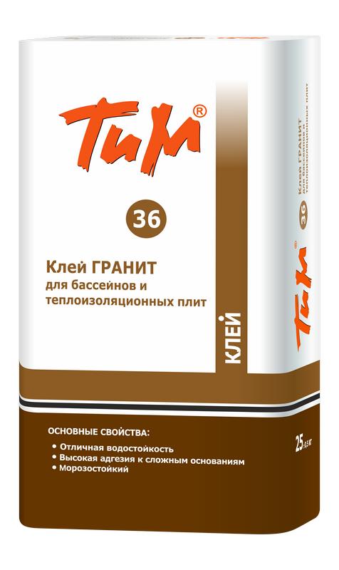 Клей ГРАНИТ для бассейнов и теплоизоляционных плит ТиМ №36