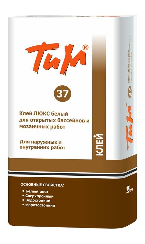 Клей ЛЮКС белый для открытых бассейнов и мозаичных работ ТиМ №37
