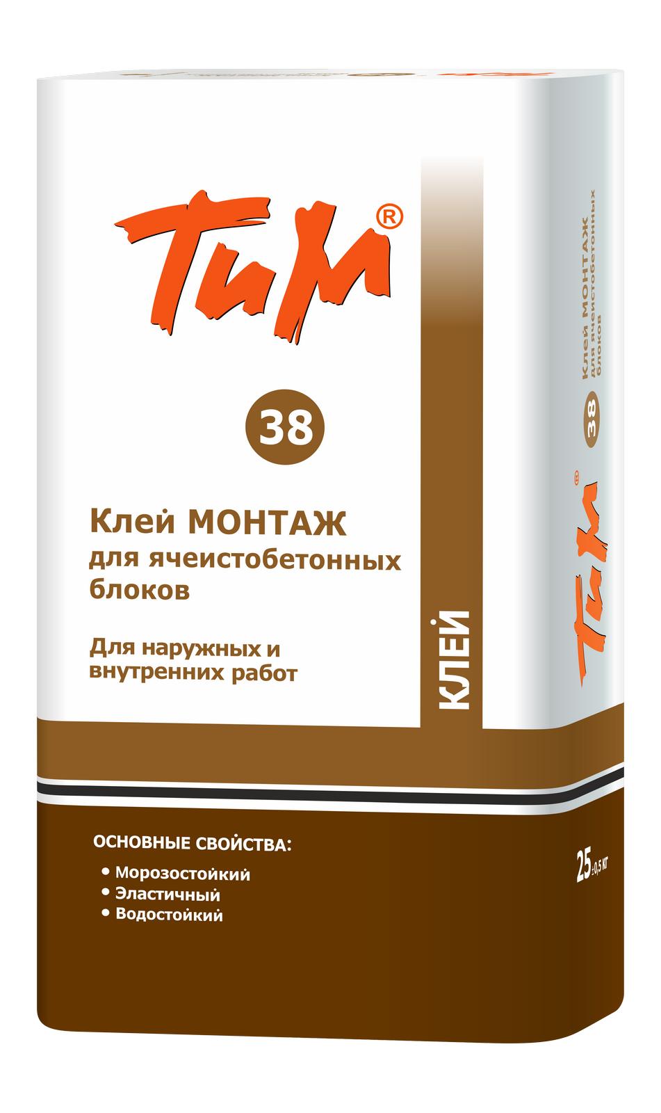 Клей МОНТАЖ для ячеистобетонных блоков ТиМ №38