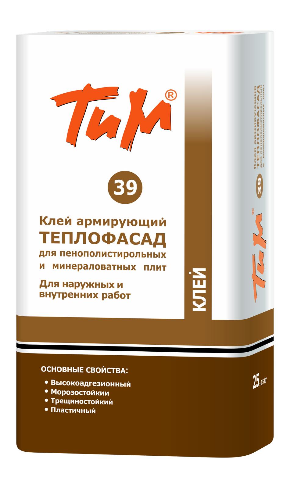 Клей армирующий ТЕПЛОФАСАД для пенополистирольных и минераловатных плит ТиМ №39
