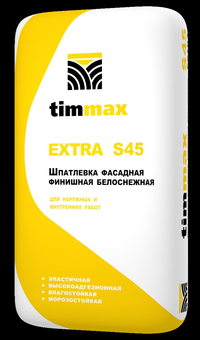 Шпатлевка фасадная белоснежная EXTRA S45