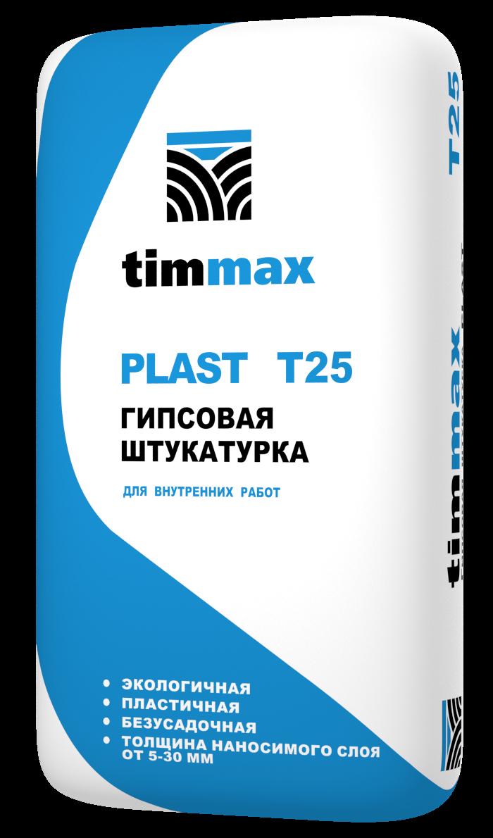 Штукатурка гипсовая PLAST T25